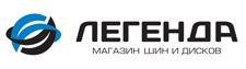 Легенда Магазин Хабаровск