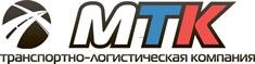 Дзержинский официальный сайт транспортная компания создание сайта бонусы