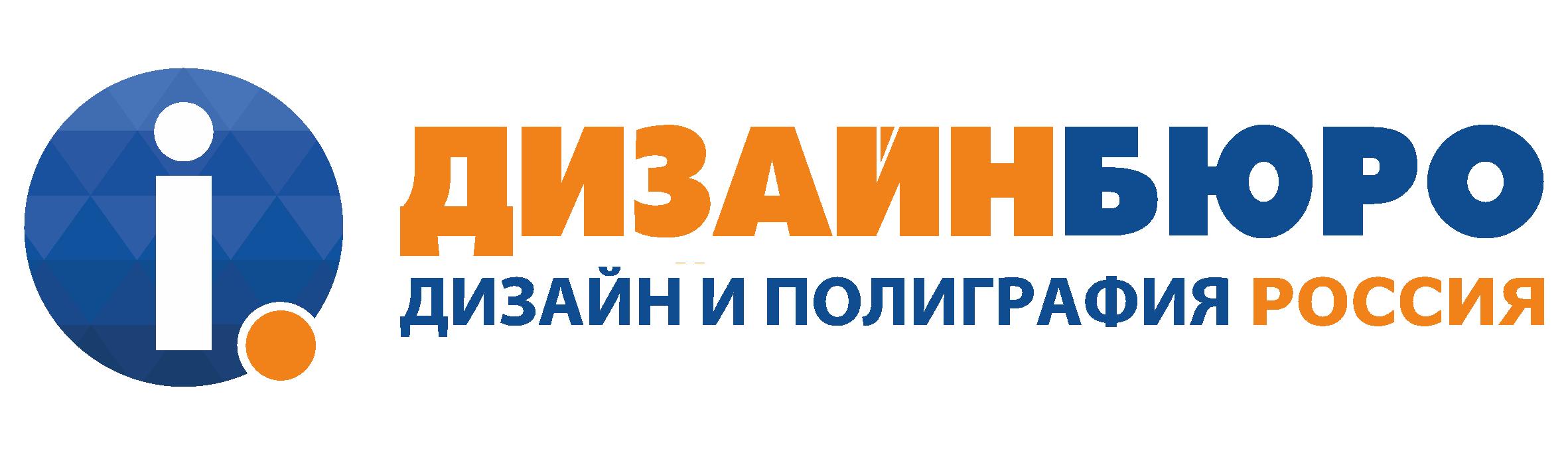 Дизайн услуги омска