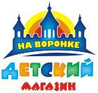 Детский Магазин На Воронке Щелково Официальный Сайт