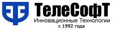 Открытая телекоммуникационная компания москва официальный сайт региональная компания сибирь сайт